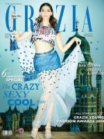Grazia Magazine [India] (April 2014)