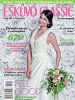 Esküvő Classic Magazine [Hungary] (August 2016)