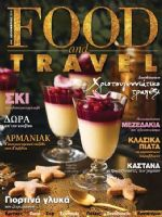 Food and Travel Magazine [Greece] (December 2018)