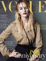 Vogue Magazine [North Korea] (4 August 2014)