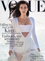 Vogue Magazine [Australia] (February 2015)
