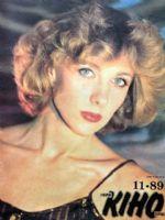 Novyny Kinoekranu Magazine [Soviet Union] (November 1989)