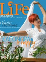 Life Magazine [Greece] (June 2012)