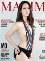 Maxim Magazine [Thailand] (February 2016)