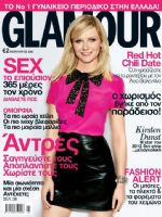 Glamour Magazine [Greece] (February 2012)