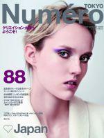 Numero Magazine [Japan] (July 2015)