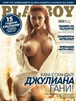 Playboy Magazine [Bulgaria] (May 2017)