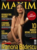 Maxim Magazine [Romania] (July 2009)