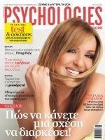 Psychologies Magazine [Greece] (August 2012)