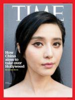 Time Magazine [China] (6 February 2017)