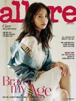 Allure Magazine [South Korea] (September 2017)