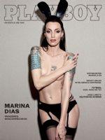 Playboy Magazine [Brazil] (June 2016)