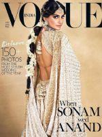 Vogue Magazine [India] (July 2018)