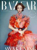 Harper's Bazaar Magazine [United Kingdom] (April 2018)
