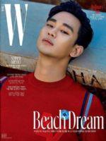 W Magazine [South Korea] (July 2017)