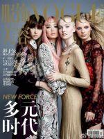 Vogue Magazine [China] (July 2016)
