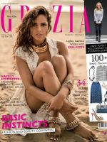 Grazia Magazine [India] (July 2014)