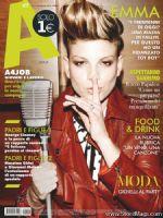 A Magazine [Italy] (9 February 2012)