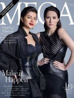 Mega Magazine [Philippines] (February 2017)