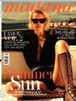 Madame Figaro Magazine [Greece] (July 2019)