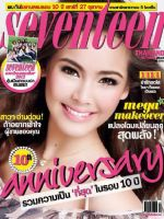 Seventeen Magazine [Thailand] (October 2012)