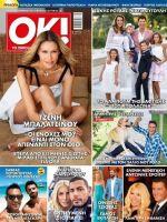 OK! Magazine [Greece] (19 September 2018)