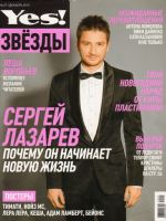 Yes! Zvezdy Magazine [Russia] (December 2010)