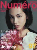 Numero Magazine [Japan] (June 2016)