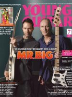 Young Guitar Magazine [Japan] (July 2017)