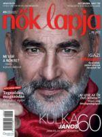 Nõk Lapja Magazine [Hungary] (7 November 2018)