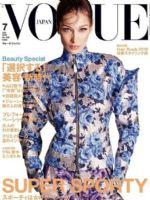 Vogue Magazine [Japan] (July 2019)