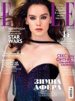 Elle Magazine [Bulgaria] (January 2016)