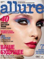 Allure Magazine [Russia] (February 2015)