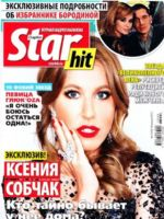 Star Hits Magazine [Russia] (26 January 2015)