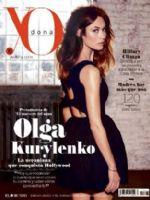 YO DONA Magazine [Spain] (25 April 2015)