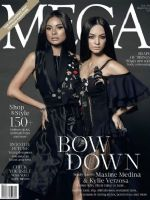 Mega Magazine [Philippines] (July 2016)