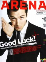 Arena Magazine [Japan] (January 2010)