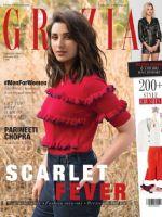 Grazia Magazine [India] (February 2018)