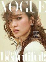 Vogue Magazine [South Korea] (November 2017)
