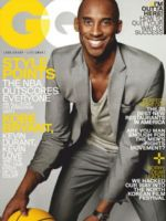GQ Magazine [United States] (March 2015)