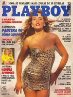 Playboy Magazine [Brazil] (June 1990)