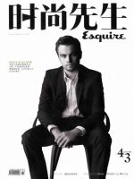 Esquire Magazine [China] (July 2009)