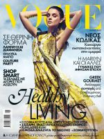 Vogue Magazine [Greece] (June 2012)