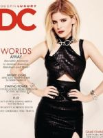DC Magazine [United States] (May 2014)