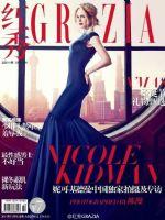 Grazia Magazine [China] (10 December 2014)