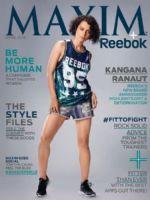 Maxim Magazine [India] (April 2016)
