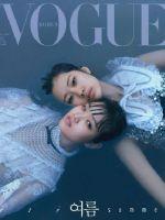 Vogue Magazine [South Korea] (June 2019)