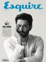 Esquire Magazine [Turkey] (June 2017)