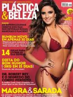 Plástica e Beleza Magazine [Brazil] (July 2012)