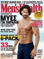 Men's Health Magazine [Greece] (August 2014)